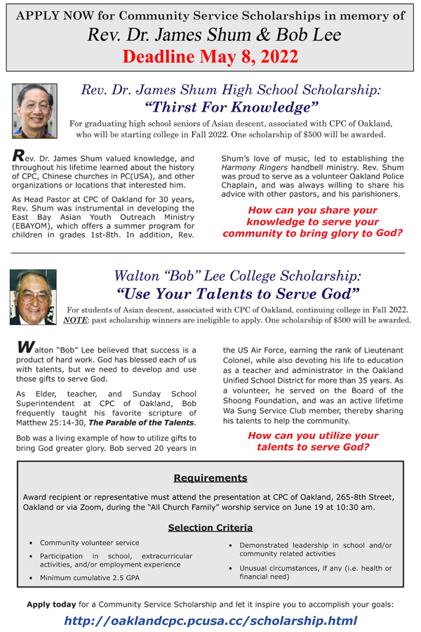 CPC Bob Lee and Darlene Lee Scholarships Flyer
